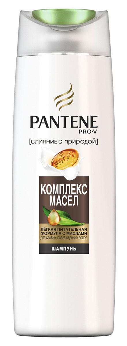 Pantene Pro-V Шампунь Слияние с природой. Oil Therapy, 400 мл81601138Шампунь Pantene Pro-V Слияние с природой. Oil Therapy содержит формулу Pantene Pro-V и питательное масло, которые восстанавливают поврежденную поверхность волос от корней до кончиков, не утяжеляя волосы. Для наилучших результатов используйте с бальзамом-ополаскивателем и средствами по уходу за волосами Pantene Pro-V Слияние с природой. Oil Therapy.