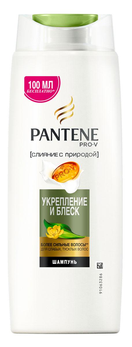 Pantene Pro-V Шампунь Слияние с природой. Укрепление и блеск, для ослабленных волос, 600 мл81601144