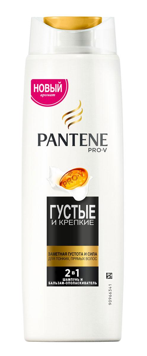 Pantene Pro-V Шампунь 2в1 Густые и крепкие, для тонких и ослабленных волос, 400 мл81601127Шампунь и бальзам-ополаскиватель Pantene Pro-V 2-в-1 Густые и крепкие содержит усовершенствованную формулу Pantene Pro-V. Ухаживающий шампунь 2в1 Густые и крепкие содержит активные вещества, действующие на микроуровне, которые придают объем и укрепляют защиту волос от повреждений при укладке. Для наилучших результатов используйте с бальзамом-ополаскивателем и средствами для ухода за волосами Pantene Pro-V Густые и крепкие.
