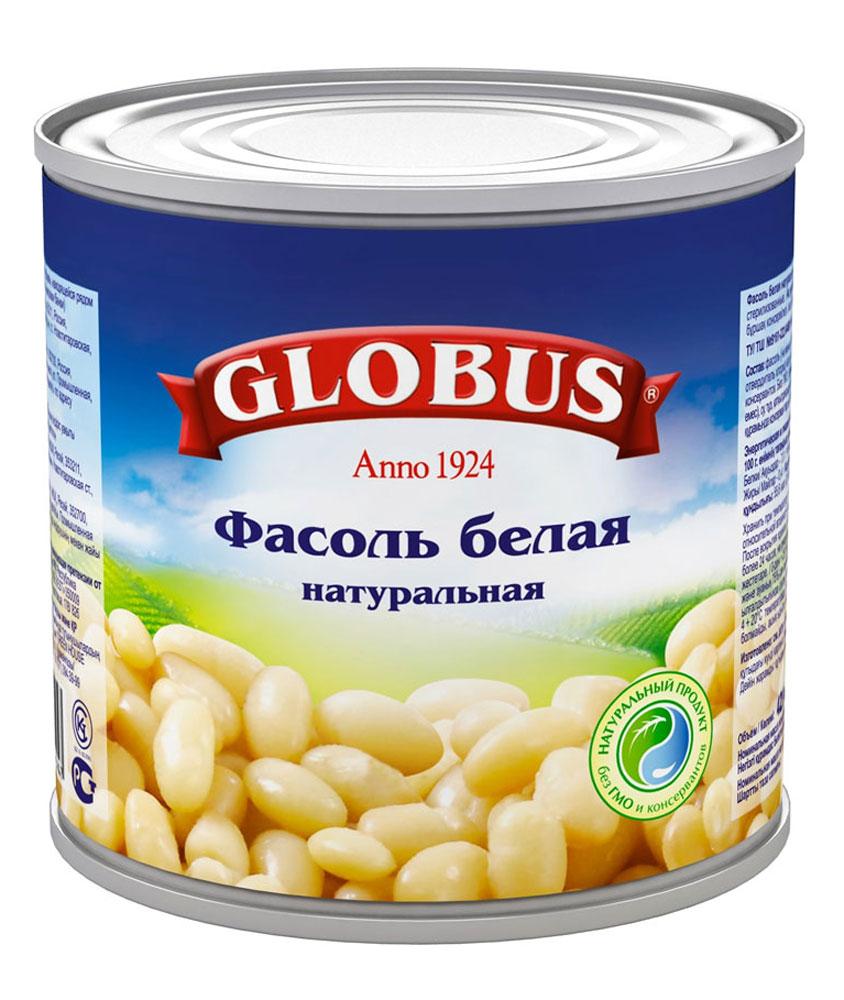 Globus белая фасоль, 400 г4806Белая фасоль стерилизованная - это идеальный компонент для соусов и горячих блюд.
