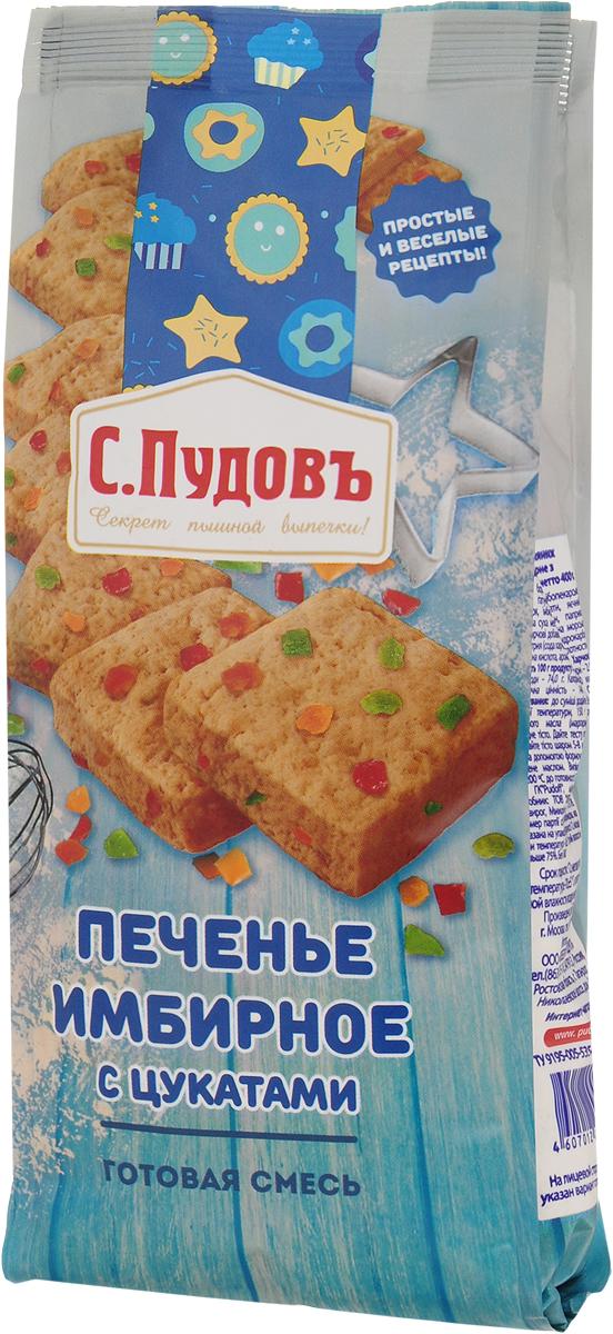 С. Пудовъ Пудовъ печенье имбирное с цукатами, 400 г 4607012294449