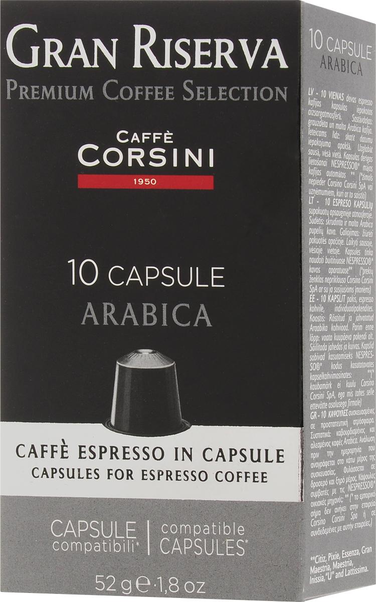 Caffe Corsini Gran Riserva Arabica кофе капсульный, 10 шт8001684909995Caffe Corsini Gran Riserva Arabica - высококачественная арабика, произведенная в Италии. Напиток имеет насыщенный бархатный вкус, с оттенками зеленого яблока и тропических фруктов. В послевкусии присутствует тон карамели и молочного шоколада. Капсульная система гарантирует неизменный вкус от кружки к кружке, поскольку воздействие человека на приготовление напитка минимально. Кофе в капсулах изготовлен специально для кофемашин системы Nespresso. Уважаемые клиенты! Обращаем ваше внимание на то, что упаковка может иметь несколько видов дизайна. Поставка осуществляется в зависимости от наличия на складе.