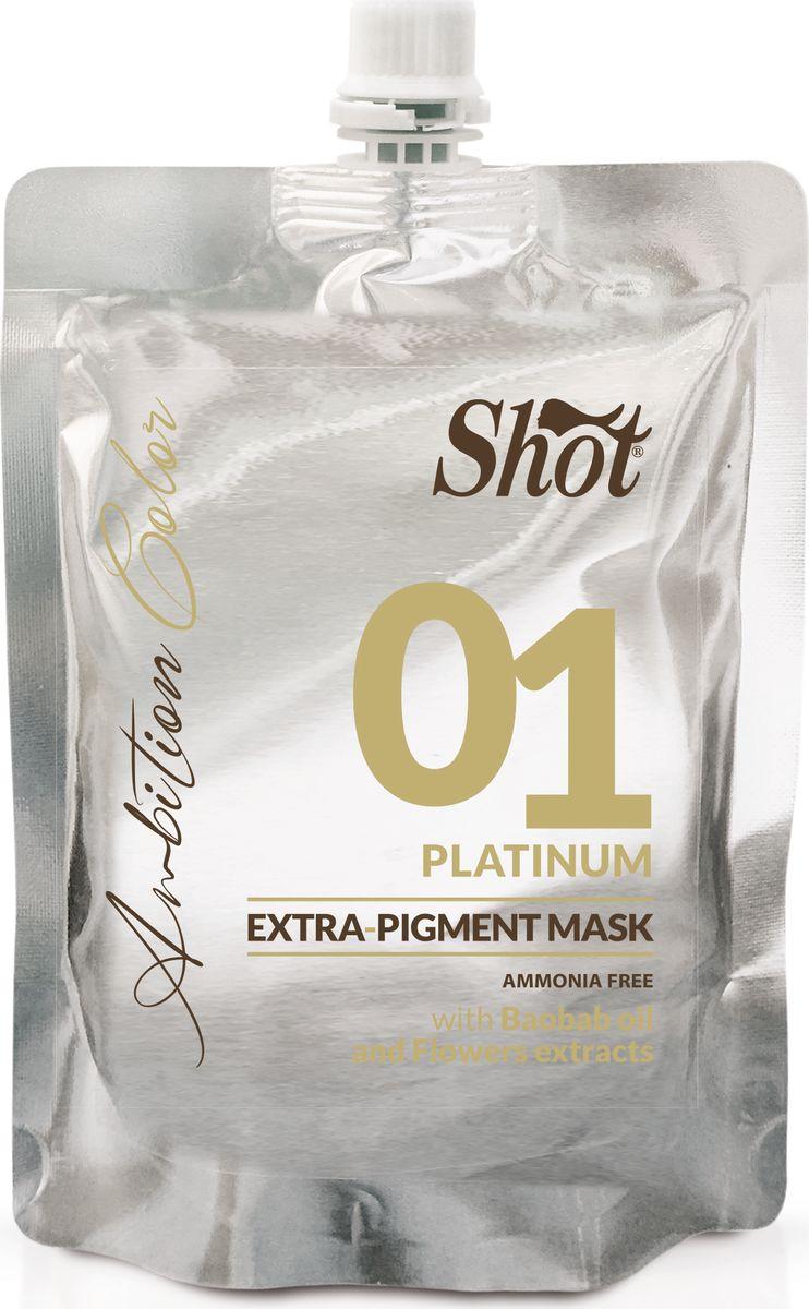 Shot Ambition Colour Extra Pigment Mask Platinum - Тонирующая маска экстра пигмент 01, платиновый 200 млSHAM01Маска прямого действия готова к применению и обладает окрашивающими и восстанавливающими свойствами. Содержит Экстракт плодов Баобаба, касторовое масло и цветочные экстракты. Идеальное средство для окрашивания и тонирования, так как содержит особо стойкие пигменты. Придает блеск волосам и облегчает расчесывание.