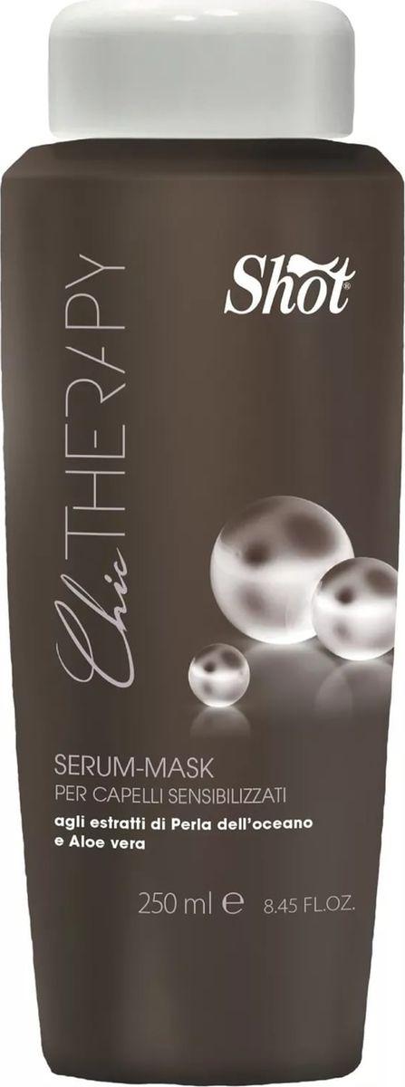 Shot Chic Therapy Serum-Mask Safe-Color - Маска-сыворотка с Экстрактом жемчуга и Алоэ Вера 250 млSHCT4321Маска-сыворотка - это прекрасный микс по уходу за волосами: маска для волос глубокого воздействия в сочетании с регенерирующей сывороткой с оливковым маслом, алоэ вера и экстрактом океанического жемчуга. Продукт идеален для поддержания цвета окрашенных волос перманентным красителем. Обеспечивает увлажнение, лёгкость расчёсывания и укрепление структуры, подходит для чувствительных, пористых волос.