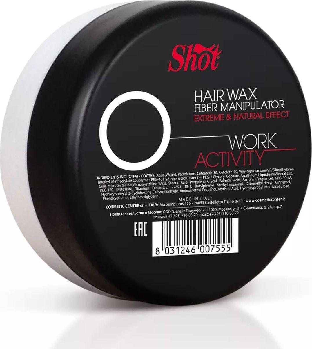 Shot Work Activity Hair Wax Fiber Manipulator - Воск-манипулятор с экстремальным и натуральным эффектом 100 млSHWA112Уникальный продукт объединяющий разные степени фиксации и полноценное ухаживающее средство. Еще никогда стайлинг не приносил столько пользы волосам и не был столь комфортным! Shot Work Activity Wax-Manipulator позволяет: - создавать различные по степени сложности укладки на базе локонов любого типа. - реконструировать и омолаживать пряди по всей длине. - защищать волосы от высоких температур, механических повреждений и плохой экологии. Фиксирующие способности воска Shot Work Activity Wax-Manipulator варьируются в зависимости от количества нанесенного на пряди продукта. Для создания повседневных образов достаточно лишь слегка покрыть локоны средством, а для моделирования сложных и креативных укладок - увеличить порцию воска. Для ухода за прядями состав продукта обогащен натуральным коллагеном, кератином, витаминами, которые достраивают поврежденные участки волосяного стержня, отлично увлажняют и уберегают от негативного внешнего воздействия.