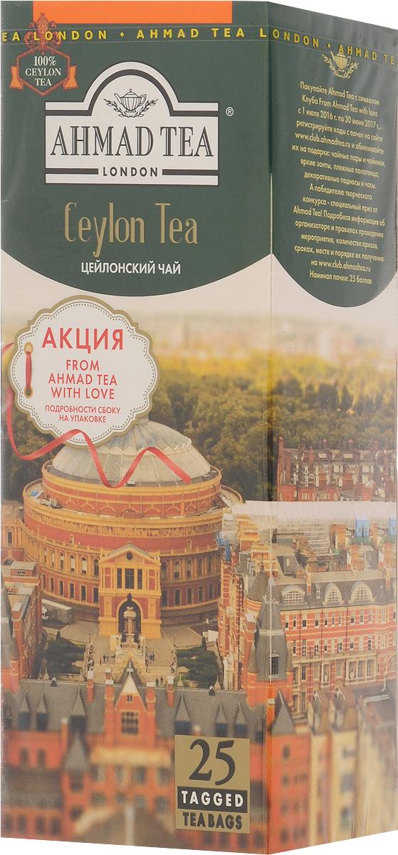 Ahmad Tea Ceylon Tea черный чай в пакетиках, 25 шт