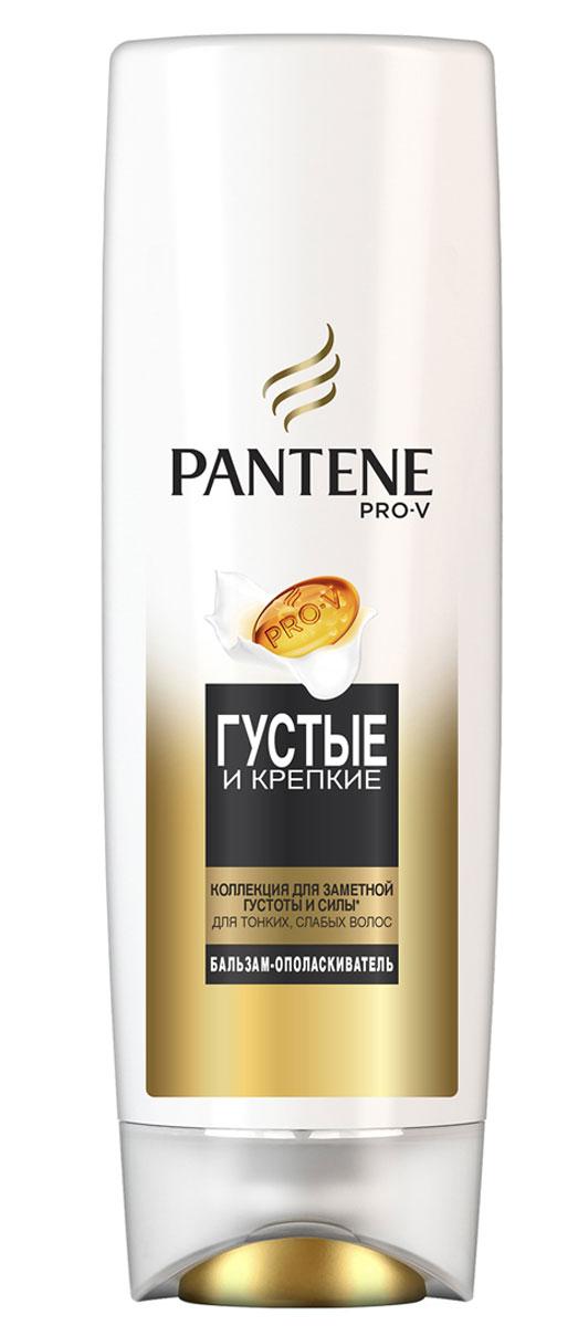 Pantene Pro-V Бальзам-ополаскиватель Густые и крепкие, для тонких и ослабленных волос, 200 мл81601041Ухаживающая коллекция Pantene Pro-V Густые и крепкие содержит активные вещества, действующие на микроуровне, которые придают объем и укрепляют защиту волос от повреждений при укладке. Для наилучших результатов используйте с шампунем и средствами для ухода за волосами Pantene Pro-V Густые и крепкие.