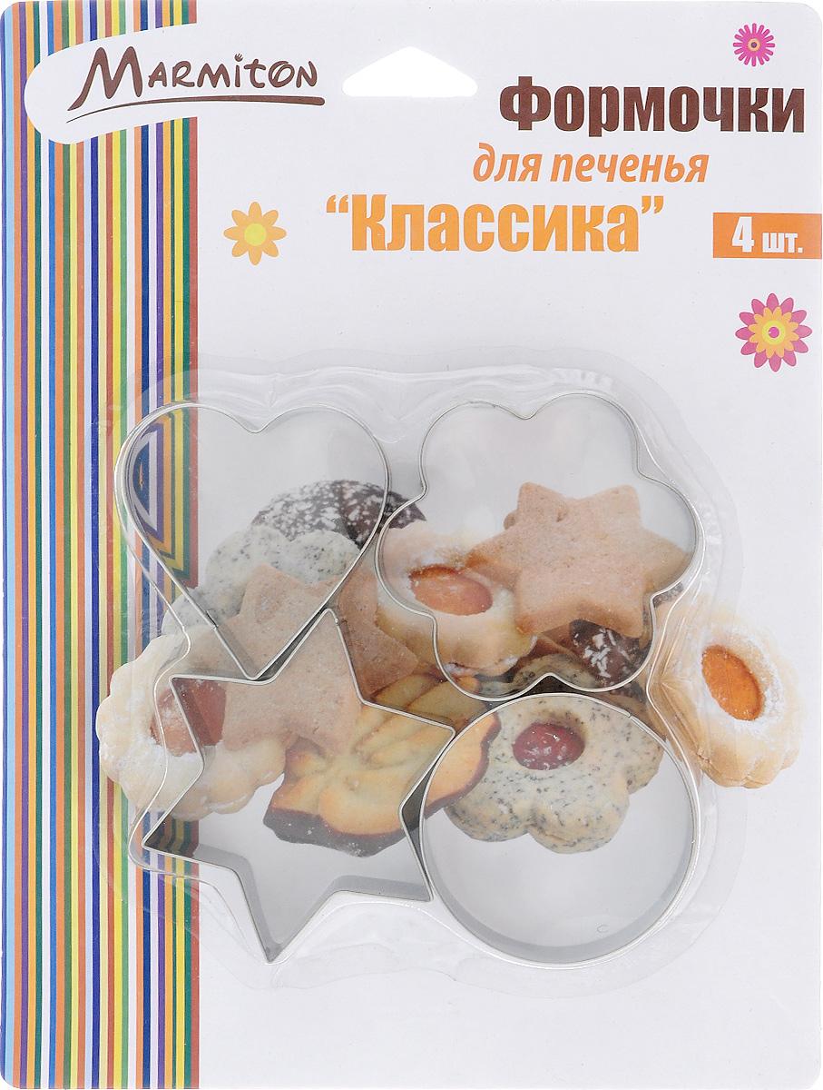Набор формочек для печенья Marmiton Классика, 4 шт17060Набор формочек для печенья Marmiton Классика состоит из 4 форм в виде сердца, звезды, цветка и круга. Формочки выполнены из нержавеющей стали. Они помогут вам творить на кухне, создавая оригинальную выпечку, украшения из мастики и марципана, оригинальные канапе, картофельные чипсы и даже овощную нарезку. Вы также можете использовать их как трафареты для рисования, лепки из пластилина и полимерной глины. Формочки не требуют сложного ухода, без проблем отмываются в теплой мыльной воде, их можно мыть в посудомоечной машине. Подходят для применения в духовке и морозильной камере. Размер формы сердце: 5 х 5 см. Диаметр формы цветок: 6 см. Диаметр формы круг: 5 см. Размер формы звезда: 6 х 6 см.