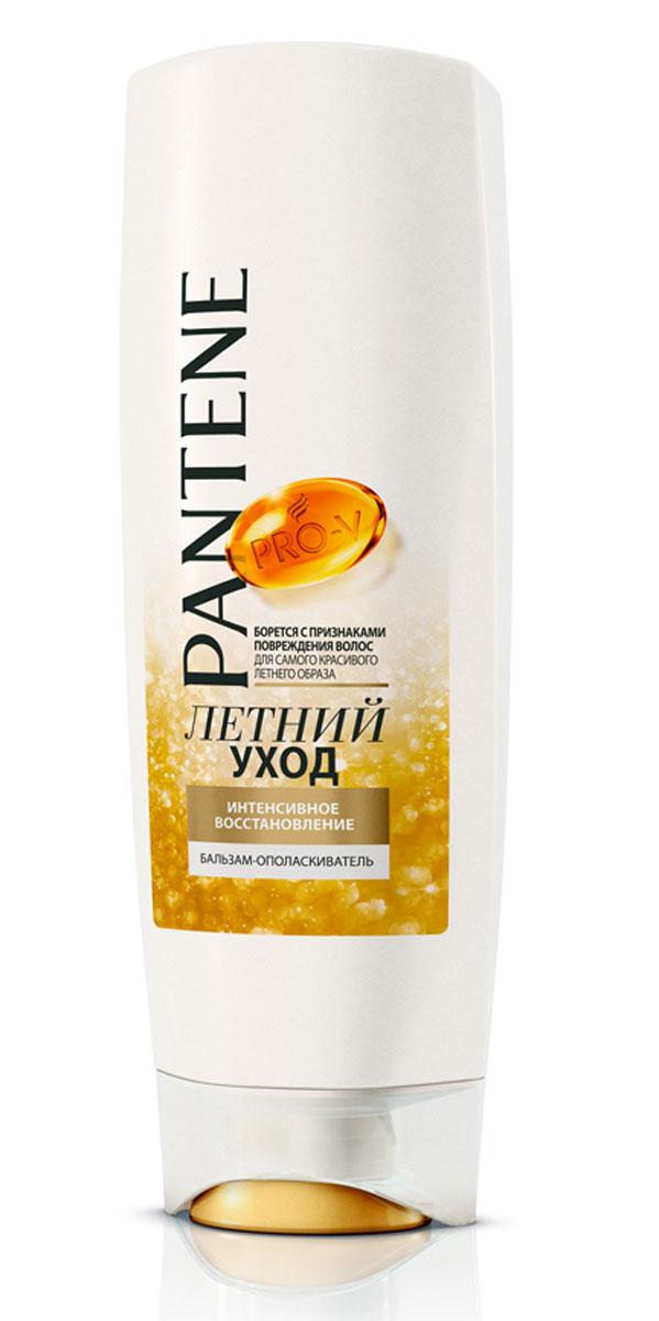 PANTENE Бальзам-ополаскиватель Интенсивное восстановление Летний уход 360 мл81579942до 7 раз более сильные волосы* этим летом. Сила против повреждений при укладке, по сравнению с шампунем без кондицонирующего эффекта. Более здоровые волосы с каждым мытье. Визуальная оценка. При использовании шампуня и бальзама-ополаскивателя в сравнении с шампунем P&G без кондиционируюшего эффекта. Усовершенствованная формула PANTENE PRO-V борется с признаками повреждения волос. Наша восстанавливающая коллекция с питательными микроэлементами увлажняет волосы изнутри, придает им здоровый вид и блеск. Для самого красивого летнего образа. Коллекция Интенсивное Восстановление помогает: • Восстановить силу волос против повреждений при укладке. • Предотвратить появление секущихся кончиков.