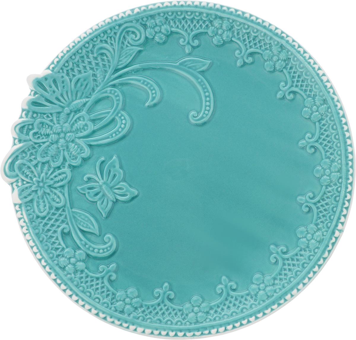 Блюдо Azur, цвет: бирюзовый, белый, диаметр 26 см216673Блюдо Azur выполнено из качественной керамики и оформлено рельефным узором. Блюдо Azur доставит истинное удовольствие ценителям прекрасного. Яркий дизайн, несомненно, придется вам по вкусу.