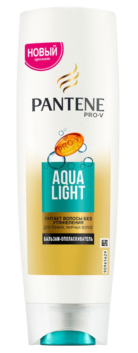 Pantene Pro-V Бальзам-ополаскиватель Aqua Light, для тонких и склонных к жирности волос, 360 мл81601088Бальзам-ополаскиватель Pantene Pro-V Aqua Light обладает легкой кондиционирующей формулой, специально разработанной для тонких волос, склонных к жирности. Входящие в его состав микровещества укрепляют и питают тонкие волосы, не утяжеляя их. Для наилучших результатов используйте с шампунем и средствами по уходу за волосами Aqua Light.