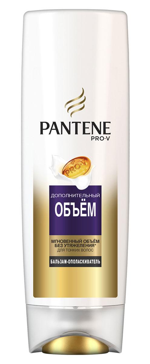 Pantene Pro-V Бальзам-ополаскиватель Pantene Pro-V Дополнительный объем, 360 мл81601053Бальзам-ополаскиватель Pantene Pro-V Дополнительный объем предназначен для тонких волос. Питающая провитаминная формула наполняет волосы естественным максимальным объемом и силой, придает волосам свежесть, мягкость и эластичность. Равномерно восстанавливает структуру волос, действуя от корней до кончиков. Против повреждений в результате расчесывания и укладки.