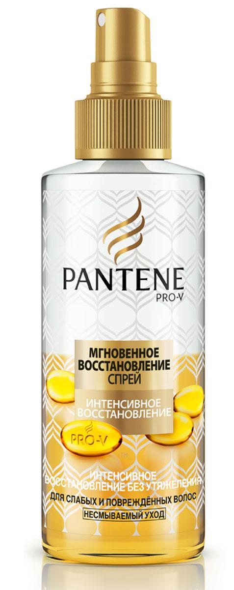 Pantene Pro-V Спрей Мгновенное восстановление, 150 мл81531994Совершенная формула Pantene Pro-V Мгновенное восстановление - это насыщенная формула мгновенно восстанавливает поврежденную поверхность волос, делая их гладкими и укрепляя против повреждений при укладке.