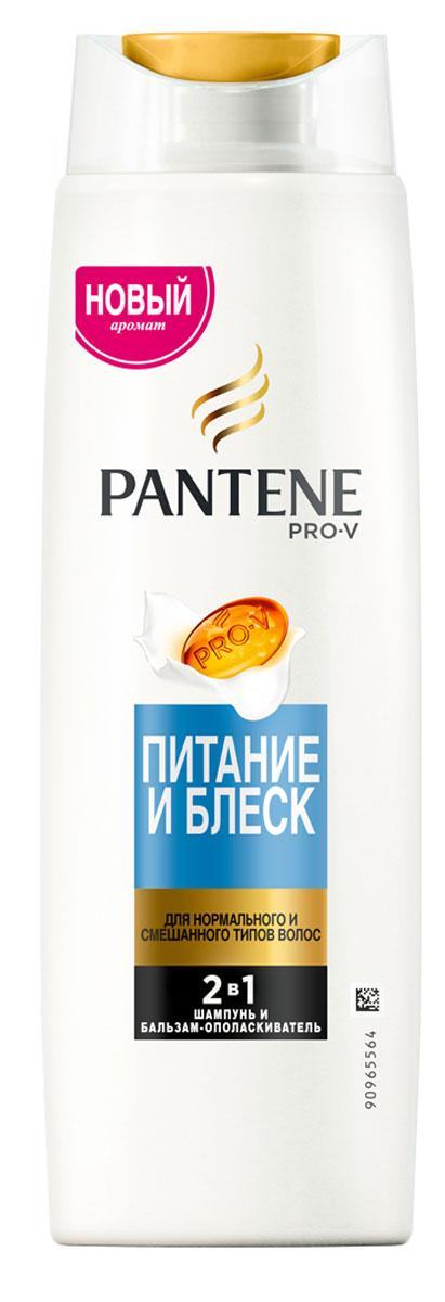 Pantene Pro-V Шампунь 2в1 Питание и блеск, для нормальных волос, 400 мл81601061Шампунь Pantene Pro-V 2в1 Питание и Блеск предназначен для нормальных волос. Питающая провитаминная формула питает сухие волосы, придавая им силу и эластичность. Возвращает волосам блеск и сияние, выравнивая рельеф волоса, равномерно восстанавливает структуру волос, действуя от корней до кончиков. Против повреждений в результате укладки.