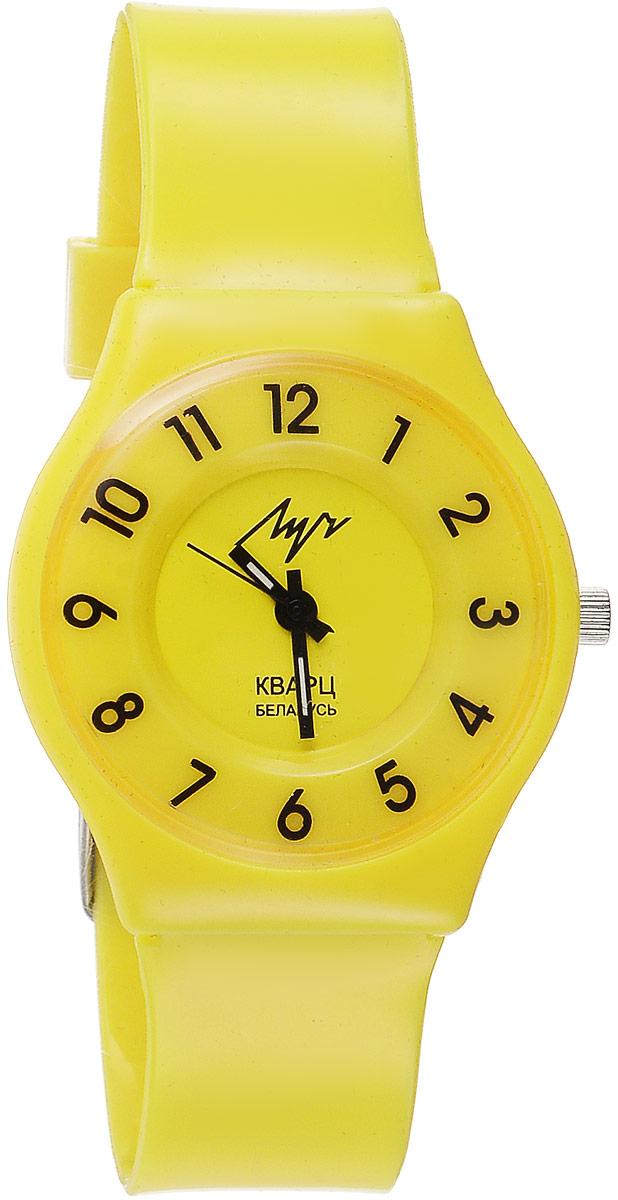 Наручные часы для девочки Луч, цвет: желтый. 728767925728767925Износоустойчивые легкие яркие пластиковые кварцевые часы Луч для девочки с японским механизмом Miyota и центральной секундной стрелкой. Выполнены из высококачественного пластика. Выдерживают воздействие многократных ударов с ускорением 150м/с при длительности ударов от 2 до 15 м/с. Имеют круглый пластиковый корпус с плоским пластиковым устойчивым к царапинам стеклом. Продолжительность непрерывной работы 12 месяцев. Сменная батарея.