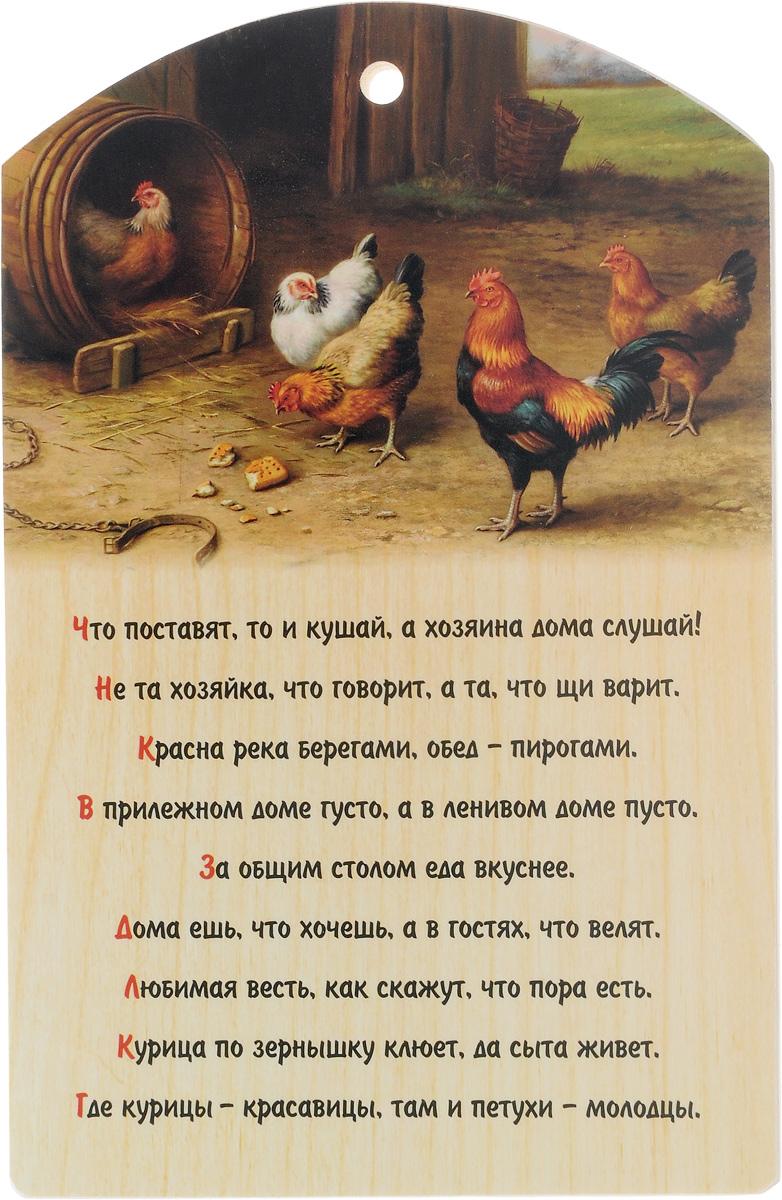 "Доска разделочная Marmiton ""Птичий двор"", 29 х 18,5 см 17088"