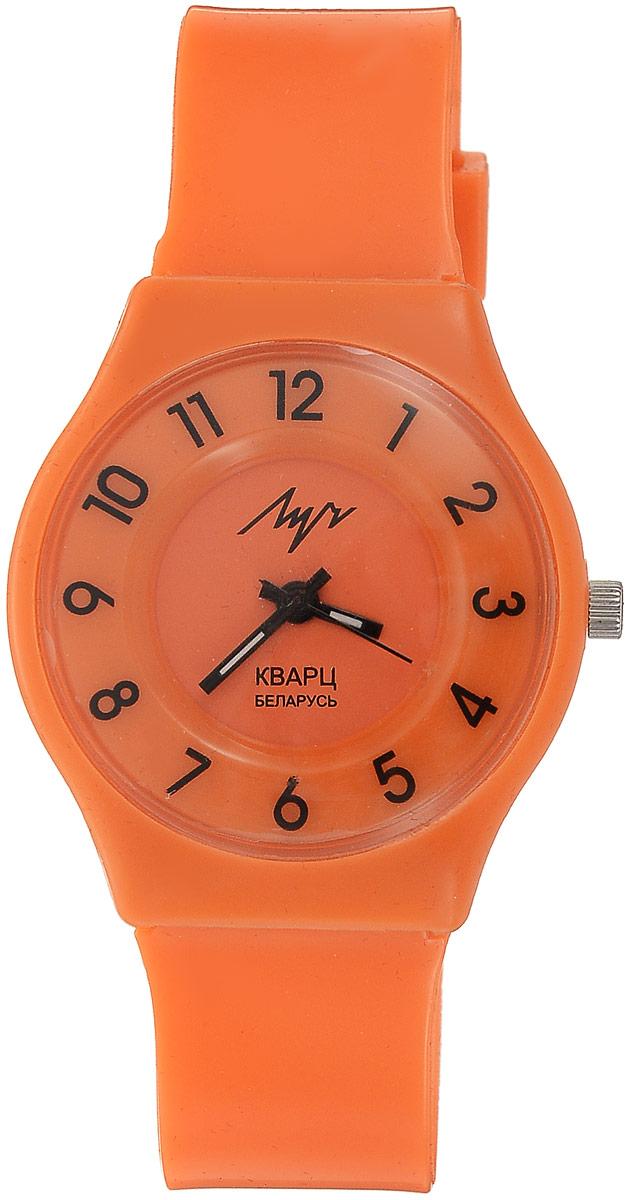 Наручные часы для девочки Луч, цвет: оранжевый. 728767926728767926Легкие износоустойчивые яркие пластиковые кварцевые часы Луч для девочки с японским механизмом Miyota и центральной секундной стрелкой. Выполнены из высококачественного пластика. Выдерживают воздействие многократных ударов с ускорением 150м/с при длительности ударов от 2 до 15 м/с. Имеют круглый пластиковый корпус с плоским пластиковым устойчивым к царапинам стеклом. Продолжительность непрерывной работы 12 месяцев. Сменная батарея.