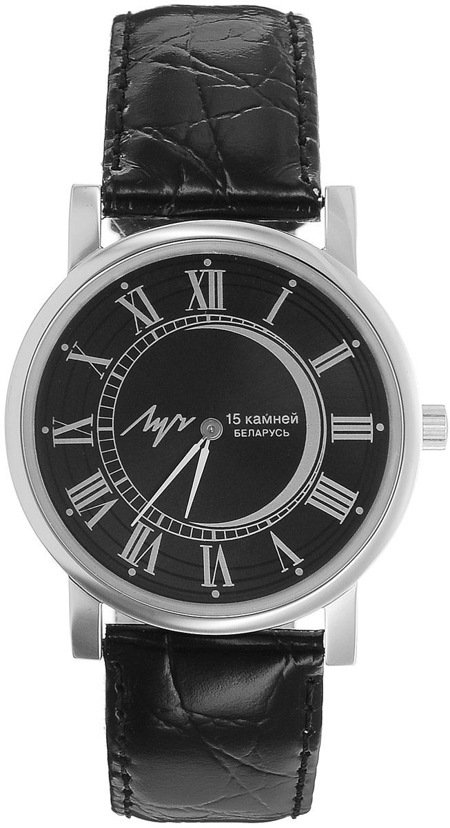 Наручные часы мужские Луч, цвет: черный. 3875113338751133Механические часы Луч имеют высокоточный механизм на 15 рубиновых камнях с противоударным устройством оси баланса. Имеют круглый металлический корпус с плоским минеральным устойчивым к царапинам стеклом. Циферблат с римскими цифрами. Ремешок выполнен из натуральной лакированной кожи Продолжительность хода часов от полной заводки пружины составляет не менее 38 часов, точность хода -40+85 сек./сут.
