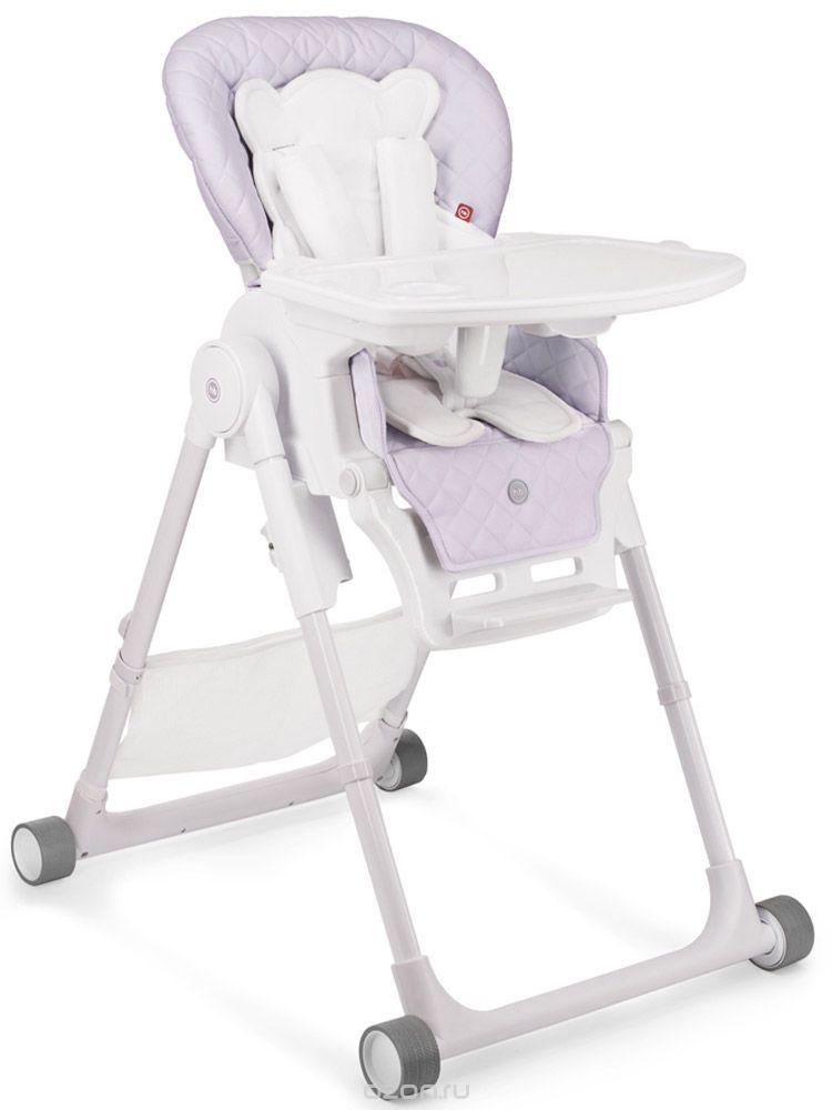 Happy Baby Стульчик для кормления William V2 цвет сиреневый