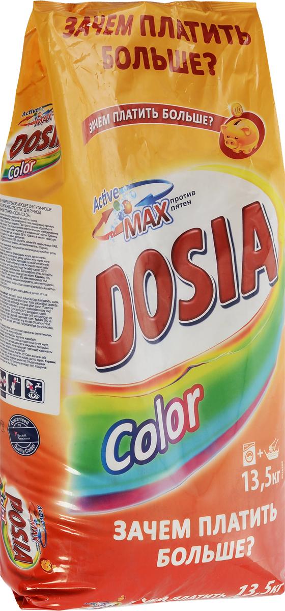 Стиральный порошок Dosia Color, 13,5 кг577Стиральный порошок Dosia Color предназначен для стирки в стиральных машинах любого типа, также подходит для ручной стирки. Стиральный порошок содержит комплекс из трех активных компонентов, которые воздействуют на волокна ткани и эффективно удаляют общие загрязнения, сложные пятна, а также не повреждают цвет вещей после многих стирок. Характеристики: Состав: 5% или более, но не менее 15% цеолиты, менее 5% неионогенные ПАВ, анионные ПАВ, энзимы, антивспениватель, отдушка. Вес: 13,5 кг. Товар сертифицирован.