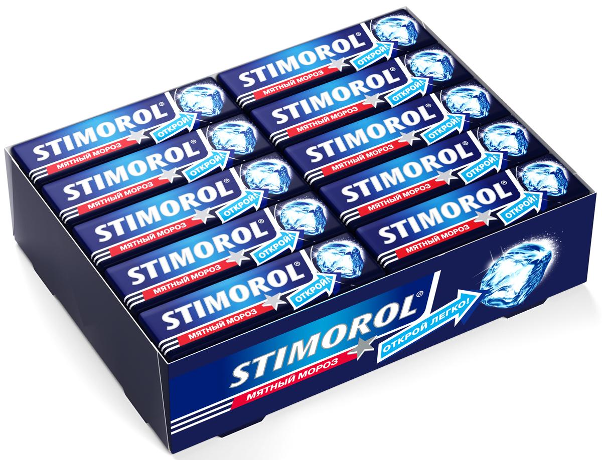 Stimorol Мятный мороз жевательная резинка без сахара, 30 пачек по 13,6 г634103, 645697Stimorol Мятный мороз - популярная жевательная резинка. Обладает ярким выраженным вкусом свежей мяты, долгий неугасаемый вкус.