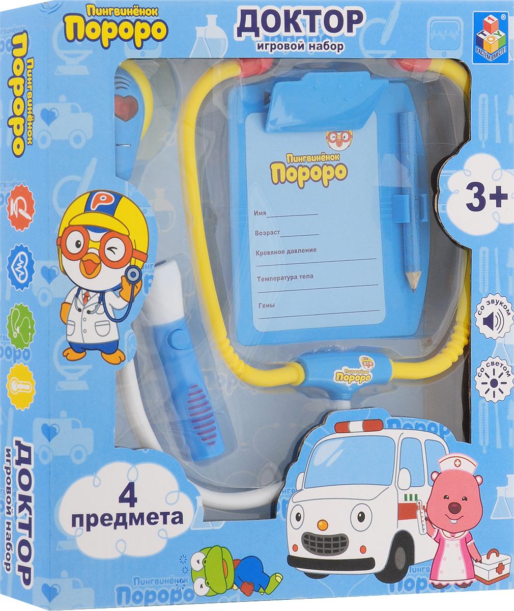 1TOY Игровой набор Пингвиненок Пороро Доктор 4 предмета