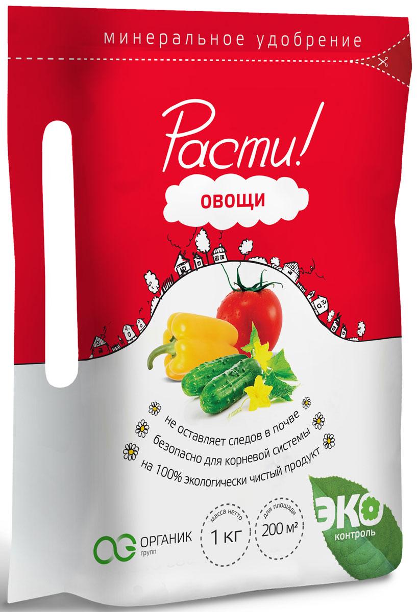 Удобрение комплексное минеральное Расти!, для овощей, 1 кг4665294660062• Оптимальное удобрение для овощей • Стимулирует рост, способствует увеличению интенсивности цветения и плодообразования • Укрепляет иммунную систему • Ускоряет процессы созревания Массовые доли основных компонентов: N-P-K:18-6-15