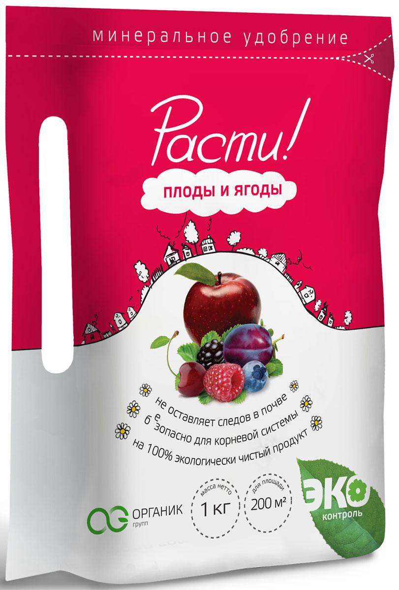 Удобрение комплексное минеральное Расти!, для плодов и ягод, 1 кг4665294660161• Универсально для всех видов плодовых и ягодных культур • Повышает урожайность и качество плодово-ягодной продукции за счёт увеличения количества сахаров и витаминов • Ускоряет рост и развитие растений Массовые доли основных компонентов: N-P-K:18-7-14