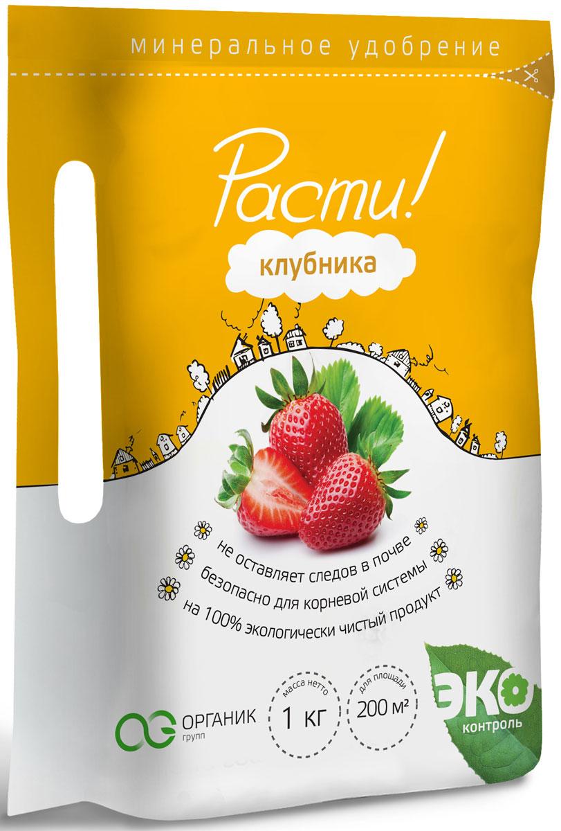 Удобрение комплексное минеральное Расти!, для клубники, 1 кг4665294660192• Содержит все элементы питания необходимые для клубники • Стимулирует рост и развитие растений, а также процессы цветения и плодообразования • Способствует увеличению размера ягод и улучшает вкусовые качества Массовые доли основных компонентов: N-P-K:16-10-16