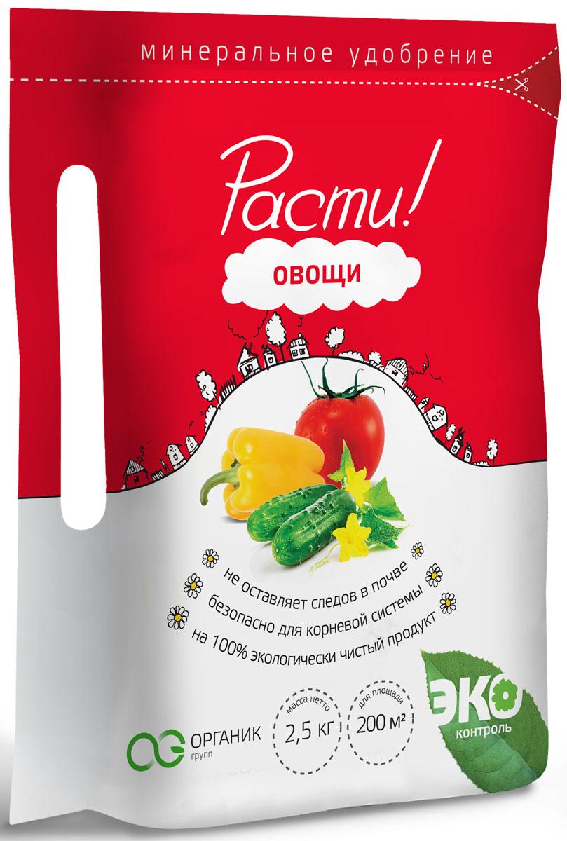 Удобрение комплексное минеральное Расти!, для овощей, 2,5 кг4665294660383• Оптимальное удобрение для овощей • Стимулирует рост, способствует увеличению интенсивности цветения и плодообразования • Укрепляет иммунную систему • Ускоряет процессы созревания Массовые доли основных компонентов: N-P-K:18-6-15