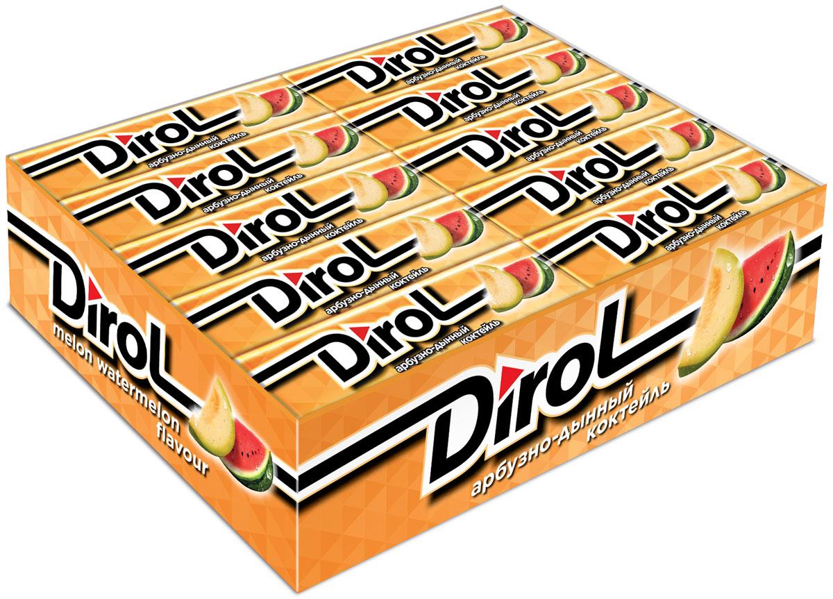 Dirol Жевательная резинка Арбузно-Дынный Коктейль без сахара, 30 пачек по 13,6 г76928, 645793, 685056Жевательная резинка Dirol Арбузно-дынный коктейль надолго освежает дыхание . Продукт не содержит сахара. Удобная упаковка легко открывается и легко закрывается, поэтому подушечки не рассыпаются. Уважаемые клиенты! Обращаем ваше внимание, что полный перечень состава продукта представлен на дополнительном изображении.