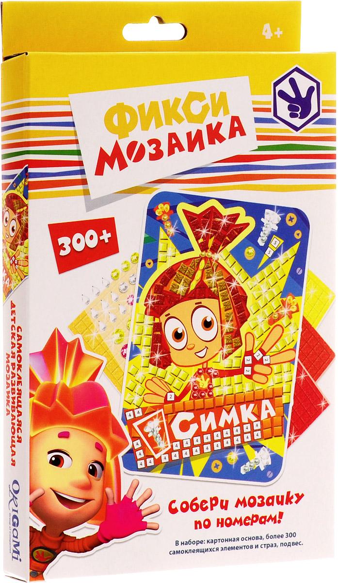 Оригами Мозаика по номерам Фиксики Симка 02280