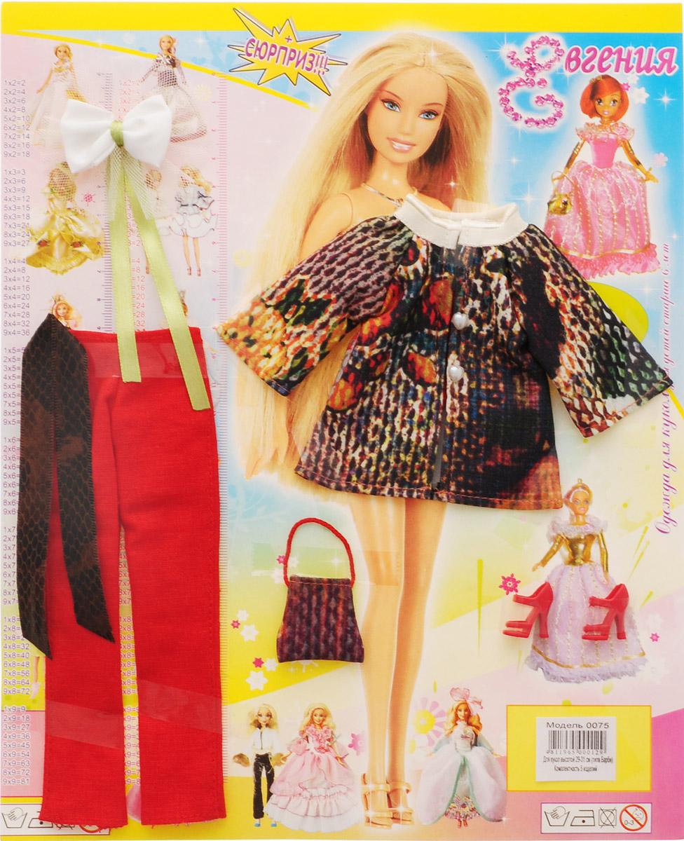 Евгения-Брест Одежда для кукол цвет красный оранжевый черный 0075