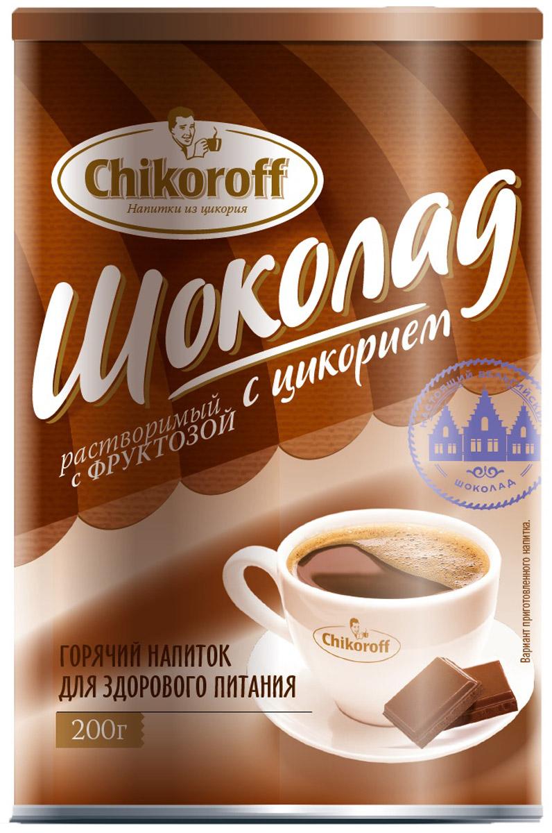 Chikoroff напиток растворимый из цикория Шоколадный , 200 г