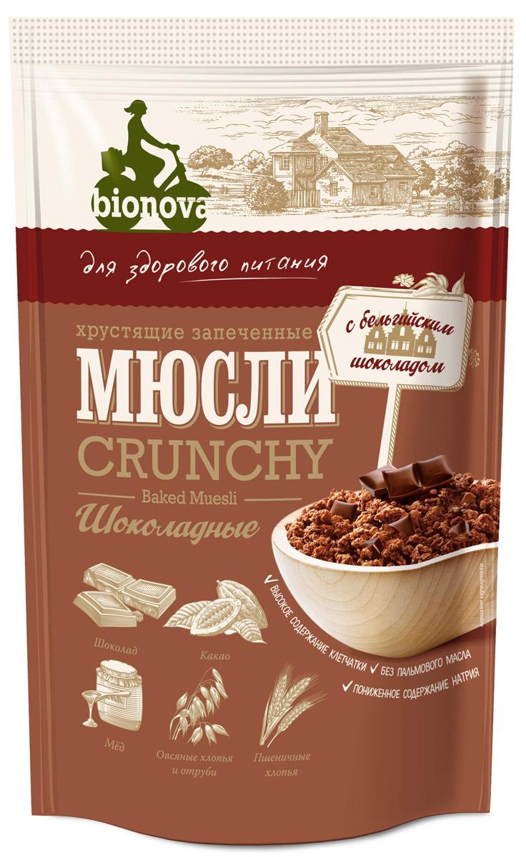 Bionova мюсли хрустящие запеченные Шоколадные, 400 г