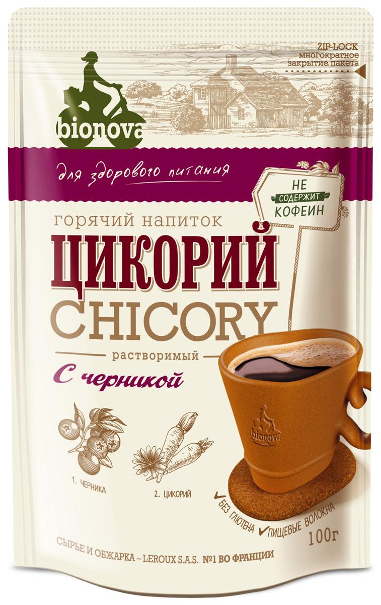 Bionova напиток из цикория с черникой, 100 г4607013792227Горячий напиток для здорового питания, изготовленный из корней цикория, выращенных и обработанных по уникальной технологии производства компании LEROUX S.A.S (Франция), и экстракта ягод черники. Преимущества: • Содержит экстракт черники, который используют как источник природных витаминов, для решения проблем со зрением и кровобращением. • Содержит витамины и минералы • Не содержит кофеин, не повышает артериальное давление • Содержит инулин - растительное пищевое волокно(в 1 порции 48% инулина от суточной нормы), которое: • - улучшает микрофлору кишечника • - стимулирует рост и активность полезных бифидобактерий • - улучшает усвоение организмом кальция • Рекомендуемая Институтом Питания РАМН величина суточного потребления инулина составляет 2,5 г, что соответствует 6 чайным ложкам цикория BIONOVA™ • Не содержит ГМО • Без глютена