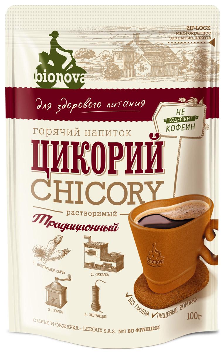 Bionova напиток из цикория традиционный, 100 г4607013792265Горячий напиток для здорового питания, изготовленный из 100% корней цикория, выращенных и обработанных по уникальной технологии производства компании LEROUX (Франция). Преимущества: • Не содержит кофеин, не повышает артериальное давление • Содержит инулин - растительное пищевое волокно (в 1 порции 48% инулина от суточной нормы), которое: • - улучшает микрофлору кишечника • - стимулирует рост и активность полезных бифидобактерий • - улучшает усвоение организмом кальция • Рекомендуемая Институтом Питания РАМН величина суточного потребления инулина составляет 2,5 г, что соответствует 6 чайным ложкам цикория BIONOVA® • Содержит витамины и минералы • Не содержит ГМО • Без глютена