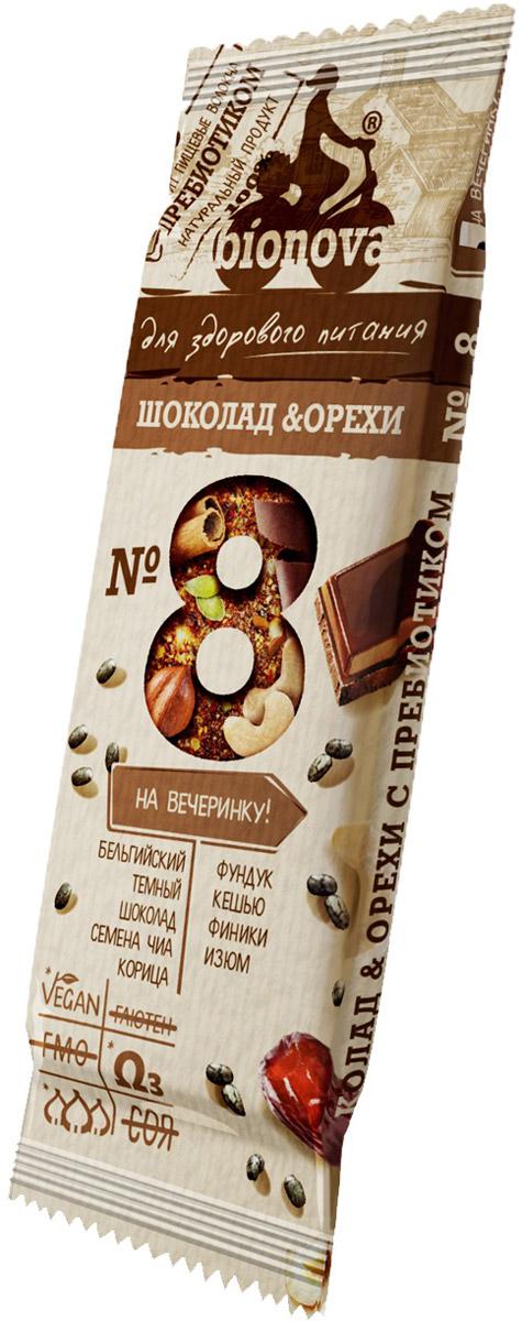 Bionova фруктово-ореховый батончик с шоколадом, 35 г4607013792807На вечеринку! Чтобы танцевать до утра! Зарядит хорошим настроением и поддержит иммунитет. Нужно продержаться до утра? Оживляющий батончик с бельгийским шоколадом, фундуком и корицей. Активирует «гормон счастья», заряжает «батарейки», приподнимает настроение. Non-Stop! 100 % натуральный продукт; Не содержит ГМО, глютен, холестерин, сою и молоко; Без добавления сахара, красителей, консервантов и ароматизаторов; Содержит настоящий бельгийский шоколад; Высокое содержание пищевых волокон; Высокое содержание Омега-3-полиненасыщенных жирных кислот; Содержит инулин – пребиотик, улучшающий микрофлору кишечника, стимулирующий рост и активность полезных бифидобактерий; Подходит веганам; Можно употреблять в пост; Удобно взять с собой.