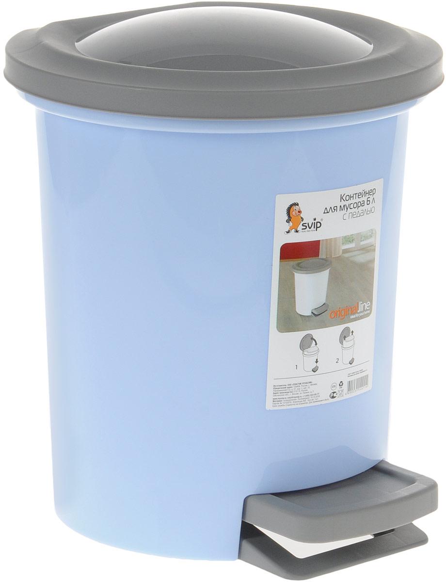 Контейнер для мусора Svip Ориджинал, с педалью, цвет: голубой, серый, 6 лSV4046ГЛП-2PSМусорный контейнер Svip Ориджинал поможет поддержать порядок и чистоту на кухне, в туалетной комнате или в офисе. Изделие, выполненное из полипропилена, не боится ударов и долгих лет использования. Практичный контейнер для мусора оснащен удобной педалью, с помощью которой можно открыть крышку. Изделие оснащено внутренним ведром-вставкой с удобными скрытыми ручками, которое при необходимости можно достать из контейнера. Закрывается крышка практически бесшумно, плотно прилегает, предотвращая распространение запаха. Эстетика изделия превращает необходимый предмет кухни или туалетной комнаты в стильное дополнение к интерьеру. Его легкость и прочность оптимально решают проблему сбора мусора.