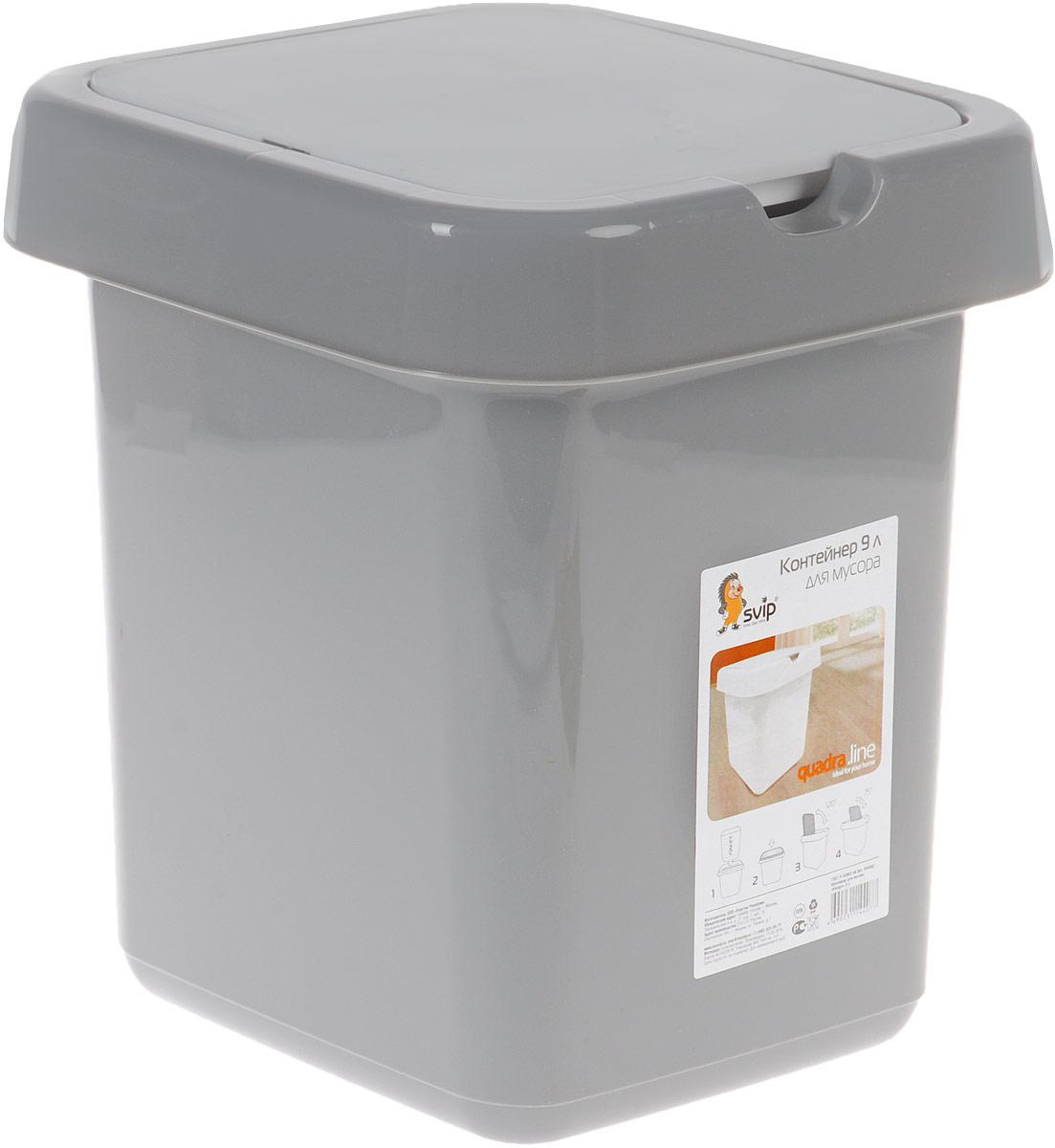 Контейнер для мусора Svip Квадра, цвет: серый, белый, 9 лSV4042СБКонтейнер для мусора поможет поддержать порядок и чистоту на кухне, в туалетной комнате, за рабочим столом. Изделие оснащено крышкой с двойным механизмом открывания, что обеспечивает максимально удобное использование: откидной крышкой можно воспользоваться при забрасывании большого мусора, крышкой-маятником – для мусора меньшего объема. Скрытые борта в корпусе ведра для аккуратного использования одноразовых пакетов и сохранения эстетики изделия. Для удобства извлечения накопившегося в ведре мусора его верхняя часть сделана съёмной. Высокое качество используемого материала гарантирует долгий срок эксплуатации.