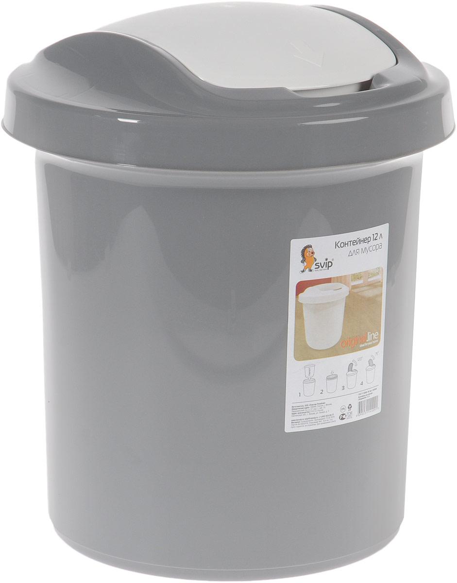 Контейнер для мусора Svip Ориджинал, цвет: серый, белый, 12 лSV4044СБМусорный контейнер Svip Ориджинал поможет поддержать порядок и чистоту на кухне, в туалетной комнате или в офисе. Контейнер выполнен из полипропилена. Изделие оснащено крышкой с двойным механизмом открывания, что обеспечивает максимально удобное использование: откидной крышкой можно воспользоваться при выбрасывании большого мусора, крышкой-маятником - для мусора меньшего объема. Скрытые борта в корпусе изделия для аккуратного использования одноразовых пакетов и сохранения эстетики изделия. Съемная верхняя часть контейнера обеспечивает удобство извлечения накопившегося мусора. Эстетика изделия превращает необходимый предмет кухни или туалетной комнаты в стильное дополнение к интерьеру. Его легкость и прочность оптимально решают проблему сбора мусора.