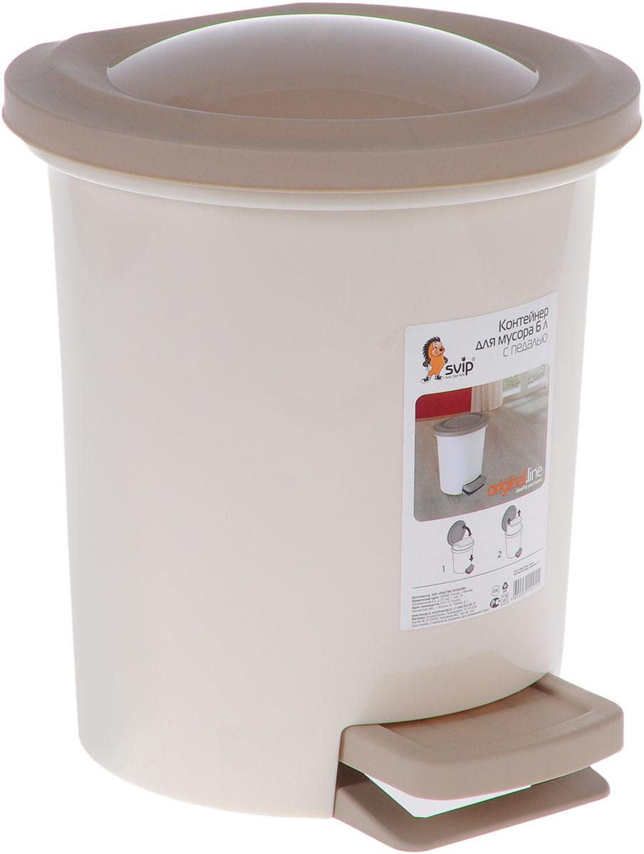 Контейнер для мусора Svip Ориджинал, с педалью, цвет: бежевый, темно-бежевый, 6 лSV4046КФ-2PSМусорный контейнер Svip Ориджинал поможет поддержать порядок и чистоту на кухне, в туалетной комнате или в офисе. Изделие, выполненное из полипропилена, не боится ударов и долгих лет использования. Практичный контейнер для мусора оснащен удобной педалью, с помощью которой можно открыть крышку. Изделие оснащено внутренним ведром-вставкой с удобными скрытыми ручками, которое при необходимости можно достать из контейнера. Закрывается крышка практически бесшумно, плотно прилегает, предотвращая распространение запаха. Эстетика изделия превращает необходимый предмет кухни или туалетной комнаты в стильное дополнение к интерьеру. Его легкость и прочность оптимально решают проблему сбора мусора.