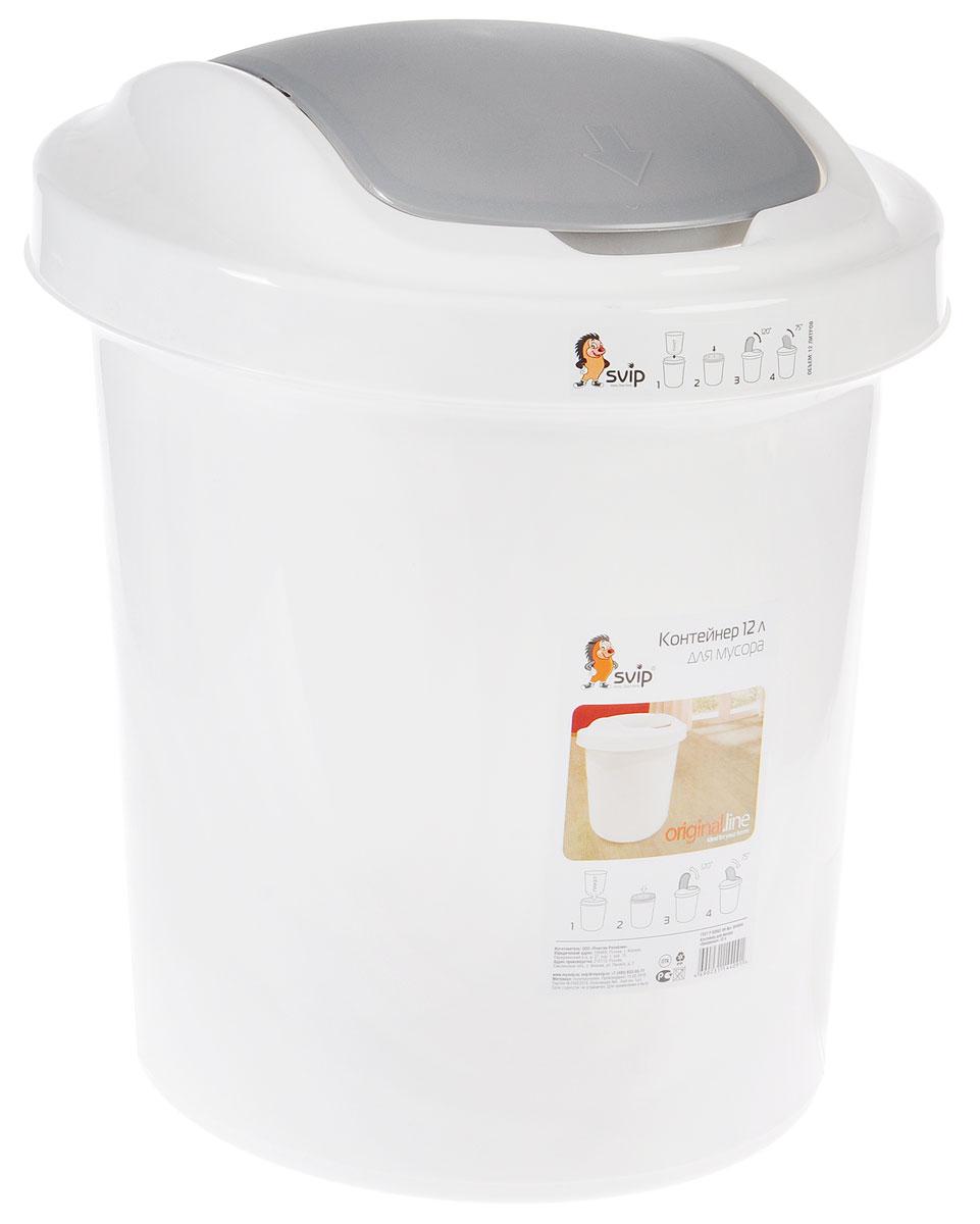 Контейнер для мусора Svip Ориджинал, цвет: белый, 12 лSV4044БЛКонтейнер для мусора Svip Ориджинал поможет поддержать порядок и чистоту на кухне, в туалетной комнате, за рабочим столом: изделие оснащено крышкой с двойным механизмом открывания, что обеспечивает максимально удобное использование - откидной крышкой можно воспользоваться при забрасывании большого мусора, крышкой-маятником – для мусора меньшего объема. Скрытые борта в корпусе ведра для аккуратного использования одноразовых пакетов и сохранения эстетики изделия. Для удобства извлечения накопившегося в ведре мусора его верхняя часть сделана съемной. Высокое качество используемого материала гарантирует долгий срок эксплуатации. Размеры контейнера: 27 х 27 х 34 см.
