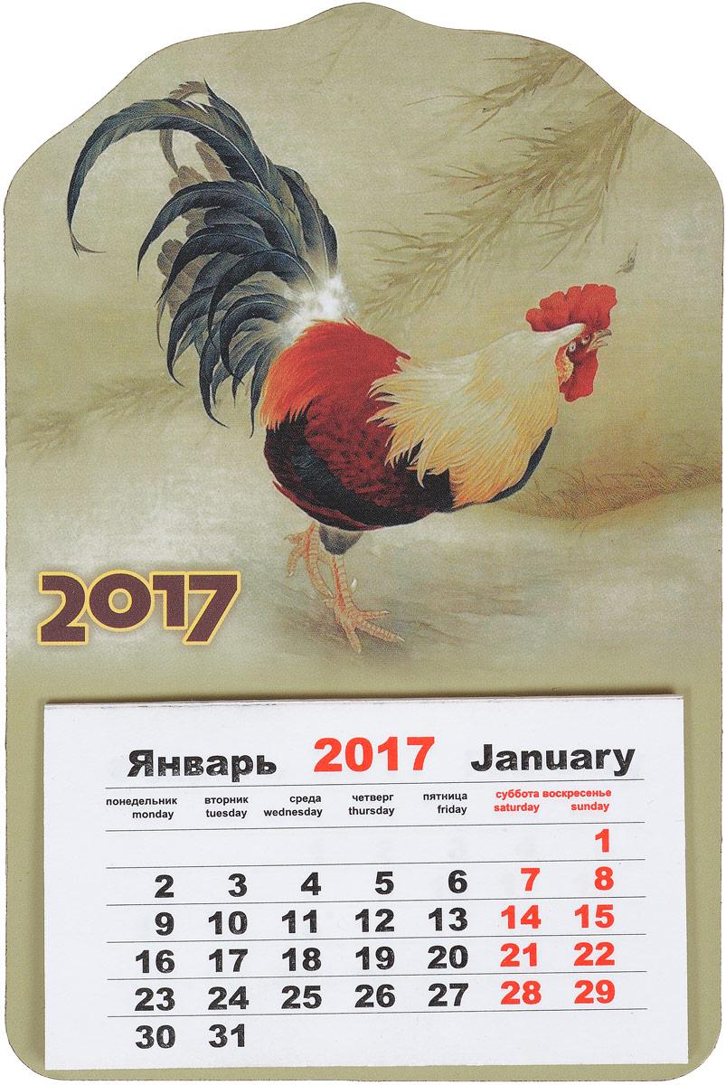 Календарь на магните Караван-СТ Петух клюет (2017 год)ВКП 01/2Календарь на магните Караван-СТ Петух клюет (2017 год)