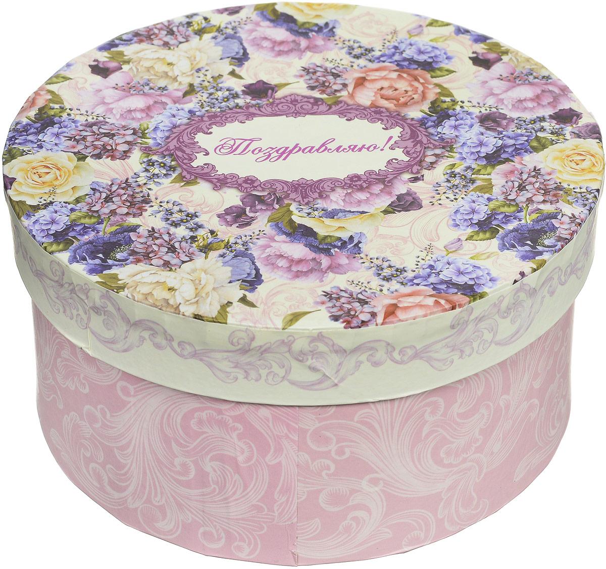 Коробка подарочная Magic Home Лиловые букеты, круглая, 14 х 14 х 7 см44274Подарочная коробка Magic Home Лиловые букеты, выполнена из мелованного ламинированного картона. Коробочка оформлена оригинальным цветочным рисунком. Изделие имеет круглую форму и закрывается крышкой с надписью Поздравляю!. Подарочная коробка - это наилучшее решение, если вы хотите порадовать близких людей и создать праздничное настроение, ведь подарок, преподнесенный в оригинальной упаковке, всегда будет самым эффектным и запоминающимся. Окружите близких людей вниманием и заботой, вручив презент в нарядном, праздничном оформлении.
