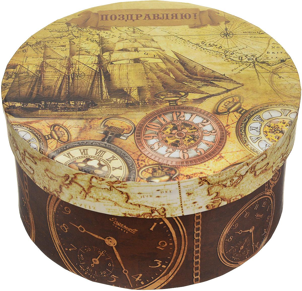 Коробка подарочная Magic Home Хронографы, круглая, 14 х 14 х 7 см44286Подарочная коробка Magic Home Хронографы, выполнена из мелованного ламинированного картона. Коробочка оформлена оригинальным рисунком с часами и парусником. Изделие имеет круглую форму и закрывается крышкой с надписью Поздравляю!. Подарочная коробка - это наилучшее решение, если вы хотите порадовать близких людей и создать праздничное настроение, ведь подарок, преподнесенный в оригинальной упаковке, всегда будет самым эффектным и запоминающимся. Окружите близких людей вниманием и заботой, вручив презент в нарядном, праздничном оформлении.