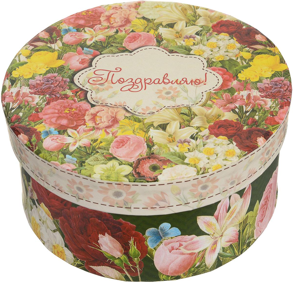 Коробка подарочная Magic Home Райский сад, круглая, 14 х 14 х 7 см44289Подарочная коробка Magic Home Райский сад, выполнена из мелованного ламинированного картона. Коробочка оформлена красивым цветочным рисунком. Изделие имеет круглую форму и закрывается крышкой с надписью Поздравляю!. Подарочная коробка - это наилучшее решение, если вы хотите порадовать близких и создать праздничное настроение, ведь подарок, преподнесенный в оригинальной упаковке, всегда будет самым эффектным и запоминающимся. Окружите близких людей вниманием и заботой, вручив презент в нарядном, праздничном оформлении. Плотность картона: 1100 г/м2.