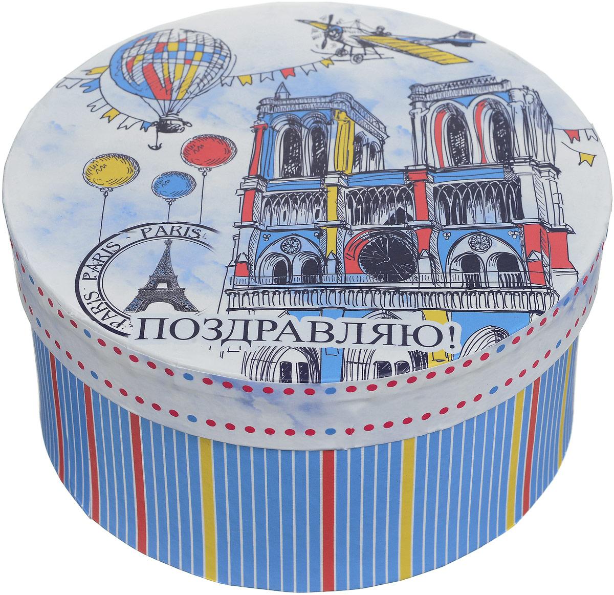 Коробка подарочная Magic Home Нотр-Дам, круглая, 14 х 14 х 7 см44280Подарочная коробка Magic Home Нотр-Дам, выполнена из мелованного ламинированного картона. Коробочка оформлена ярким рисунком. Изделие имеет круглую форму и закрывается крышкой с надписью Поздравляю!. Подарочная коробка - это наилучшее решение, если вы хотите порадовать близких людей и создать праздничное настроение, ведь подарок, преподнесенный в оригинальной упаковке, всегда будет самым эффектным и запоминающимся. Окружите близких людей вниманием и заботой, вручив презент в нарядном, праздничном оформлении. Плотность картона: 1100 г/м2.
