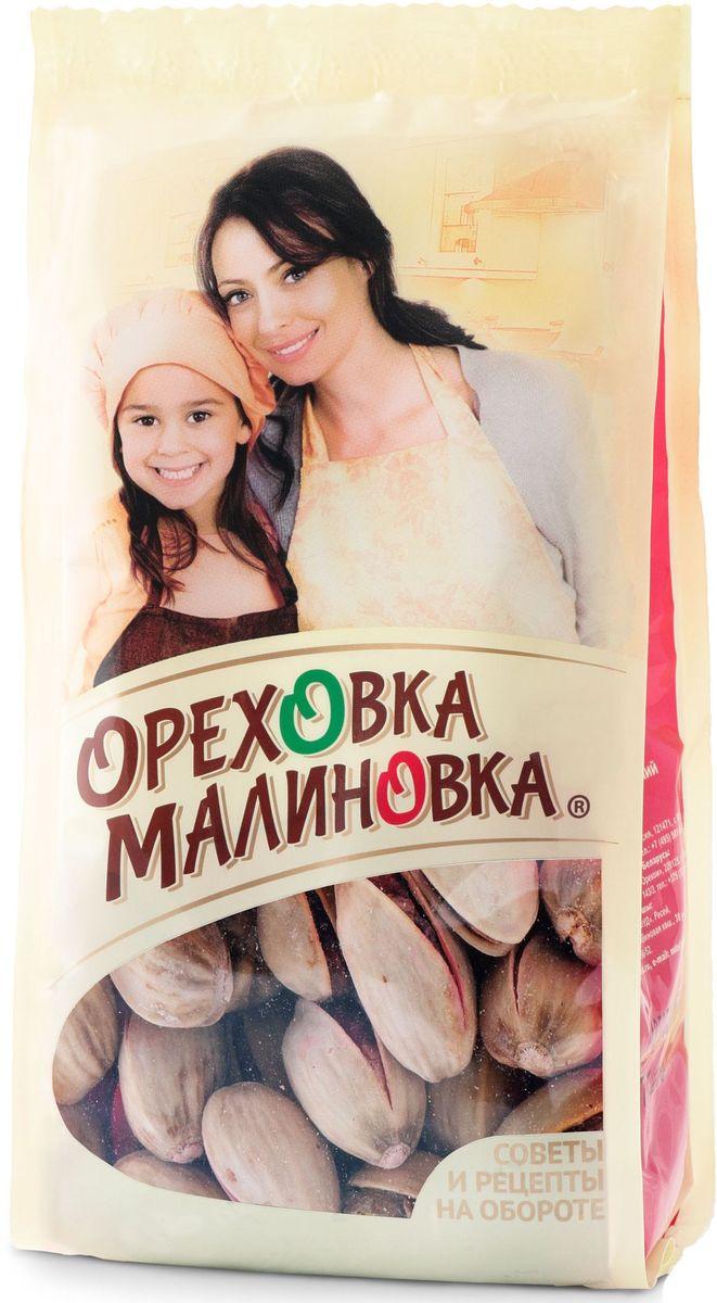 Ореховка-Малиновка фисташки жареные соленые, 190 г 4620000679523