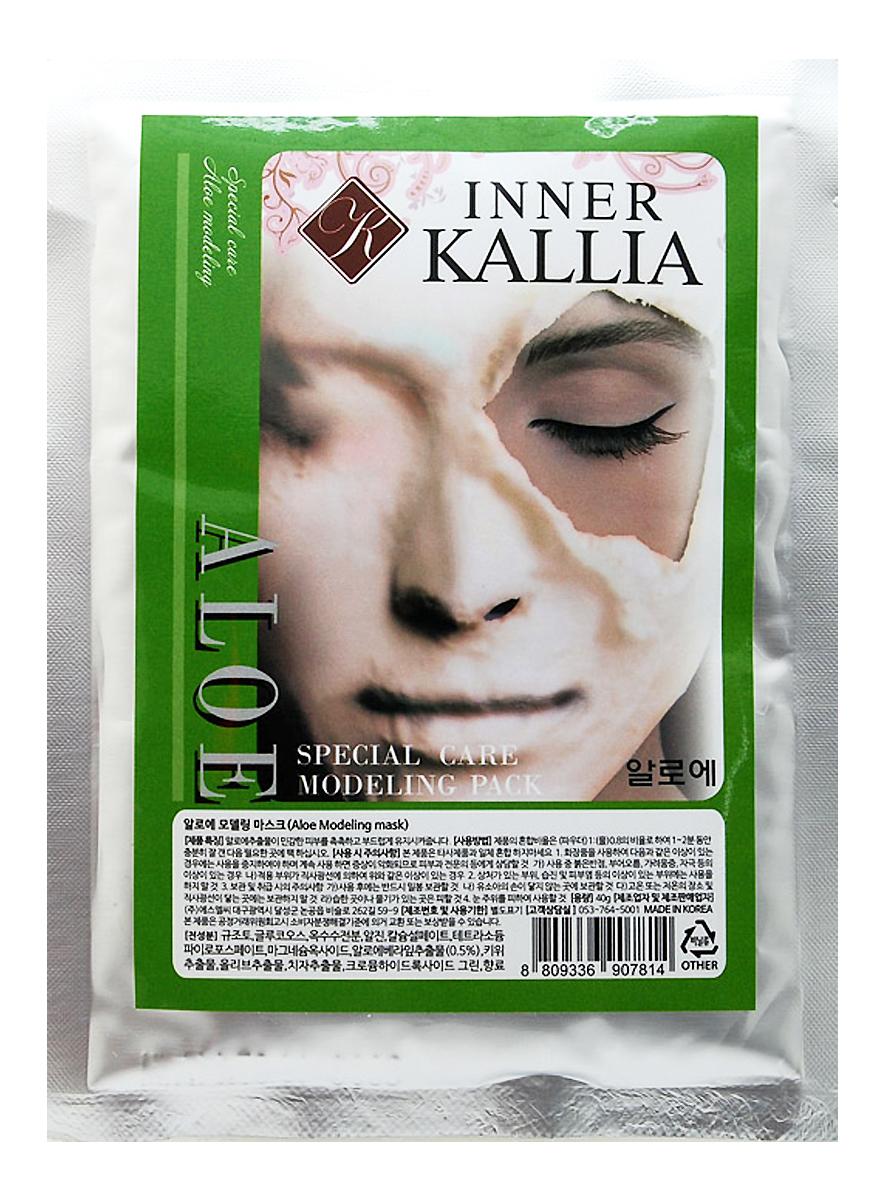 Inner Kallia Альгинатная маска c экстрактом Алоэ 40 гр907814Уникальный продукт для качественного домашнего ухода. Повышает эффективность нанесенных под маску средств. В зависимости от типа маски и средства, нанесенного под нее, очищает или увлажняет, тонизирует или питает кожу. Обладает выраженным омолаживающим, увлажняющим и питательным эффектом. Aloe (алоэ вера): оказывает успокаивающее, противовоспалительное, бактерицидное и ранозаживляющее действие. Маска: увлажняет кожу, устраняет шелушения и сухость кожи, тонизирует и слегка охлаждает ее. алоэ очищает поры, отшелушивает ороговевшие клетки, размягчая их и удаляя с поверхности кожи. Алоэ вера проникает в каждую клеточку кожи, питает кожу изнутри, делает эластичной и упругой. Кроме того, Алоэ защищает кожу, препятствуя проникновению болезнетворных бактерий и грибковых инфекций, а также помогает справиться с уже существующей угревой сыпью. Сок алоэ не закупоривает поры, регулирует работу сальных желез и придает коже здоровую матовость. Маска с алоэ оживляет и повышает эластичность зрелой кожи
